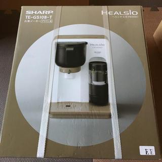 SHARP - ヘルシオ お茶プレッソ SHARP 新品