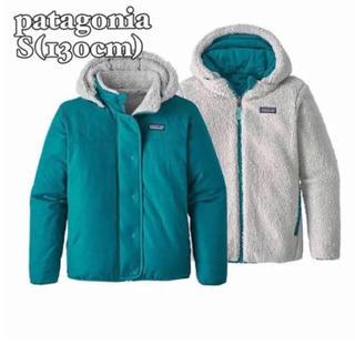 patagonia - 130cm*Patagonia リバーシブル ドリームソング フーディ