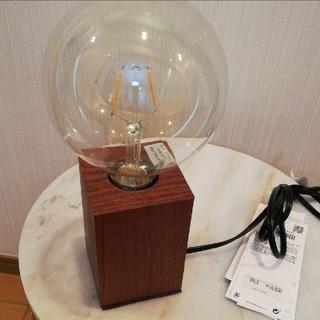 ZARA HOME - ザラホーム ランプ 照明 新品 未使用