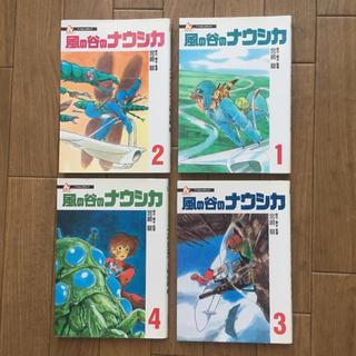 ジブリ(ジブリ)のフィルムコミック風の谷のナウシカ全4巻セット(全巻セット)