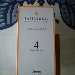 アムウェイ(Amway)のAmway サテニークアドバンスト ラスタトーン 4NB カラー剤 アムウェイ(カラーリング剤)
