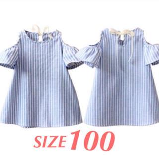 ★海外子供服★ボーダーワンピース 100(ワンピース)