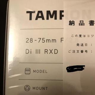 タムロン(TAMRON)のTAMRON 28 75 2.8 Di III RXD  A036 ②(ミラーレス一眼)