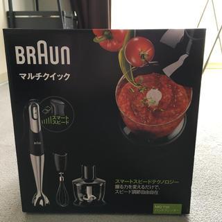 ブラウン(BRAUN)のハンドブレンダー(調理機器)