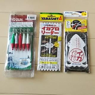 釣り道具 イカ 三点と道具箱(釣り糸/ライン)