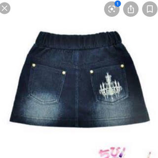 レディー(Rady)のちびRady デニムスカート 100(スカート)