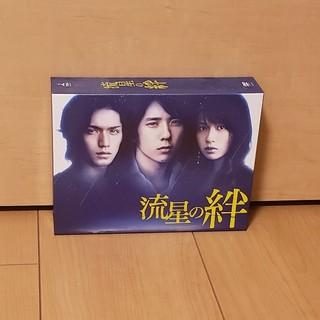 コウダンシャ(講談社)の流星の絆 DVDBOX(TVドラマ)