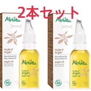 メルヴィータ(Melvita)の新品未開封⭐︎メルヴィータ ビオオイル アルガンオイル 50ml✕2(ブースター/導入液)