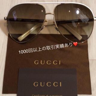グッチ(Gucci)のグッチ GUCCI サングラス (サングラス/メガネ)