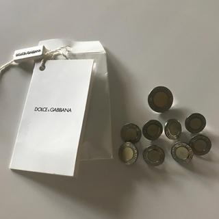 ドルチェアンドガッバーナ(DOLCE&GABBANA)のDOLCE &GABBANA ドルガバ ジャケット ボタン 9つセット(その他)