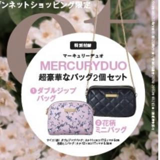 マーキュリーデュオ(MERCURYDUO)のスイート  セブン限定  9月号  増刊号 付録のみ(ファッション)