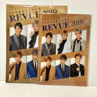 TAKARAZUKA REVUE 2019 DVD付 特典クリアファイルセット(音楽/芸能)