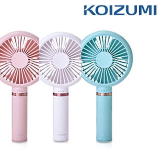 KOIZUMI - KOIZUMI コイズミ ハンディ 小型 扇風機 スタンド付き