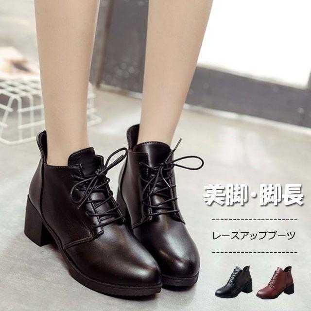 レースアップ ブーティ ローヒール ショート ブーツ レディース 革靴 メンズの靴/シューズ(ドレス/ビジネス)の商品写真