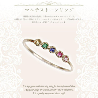 me.luxe  リング   本日のみ9000円に値下します💍(リング(指輪))