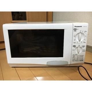 Panasonic - 【送料無料】パナソニック 電子レンジ NE-EH211 (ホワイト)
