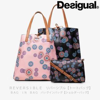デシグアル(DESIGUAL)の新品♡定価13900円 デシグアル バッグインバッグ リバーシブルバッグ 大特価(トートバッグ)