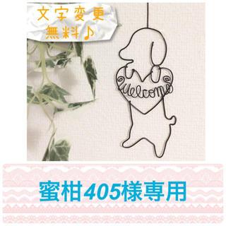 蜜柑405様♢専用(アート/写真)