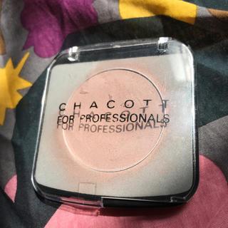 チャコット(CHACOTT)のチャコット メイクアップカラーバリエーション ベージュ 602(フェイスカラー)