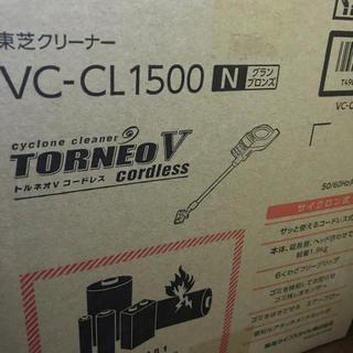 東芝 - 東芝 掃除機 トルネオ サイクロン式コードレスクリーナー