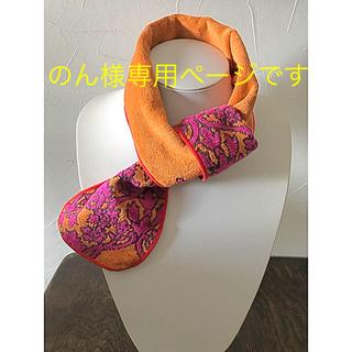 フェイラー(FEILER)の今治 タオルストール ビタミンカラー 高級タオル 日本製(バンダナ/スカーフ)