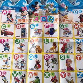 ディズニー(Disney)のDisney ポスター(ポスター)