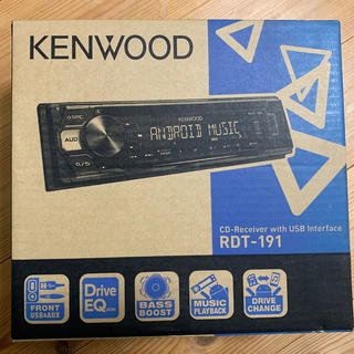 KENWOOD - オーディオ 1DIN