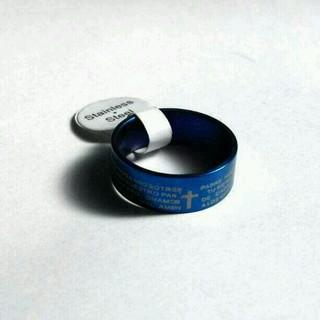 送込★ステンレス製シンプルリング(リング(指輪))