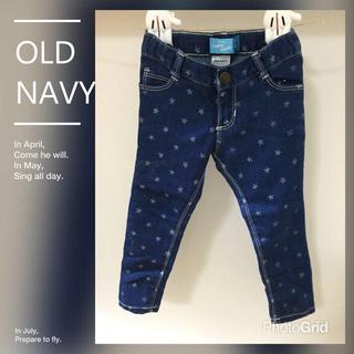 オールドネイビー(Old Navy)の2児mama様   OLD skinny(パンツ/スパッツ)