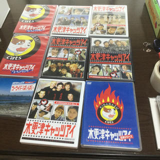 ジャニーズ(Johnny's)の木更津キャッツアイDVD&CDセット(TVドラマ)