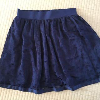 ミニマム(MINIMUM)のネイビー シフォンスカート(ひざ丈スカート)