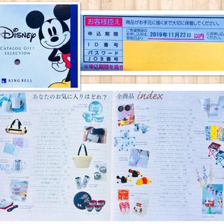 ディズニー(Disney)のリンベル ディズニーカタログギフト ハッピー(その他)