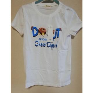 ベルメゾン(ベルメゾン)の新品 Tシャツ  レディース ベルメゾン 白 S(Tシャツ(半袖/袖なし))