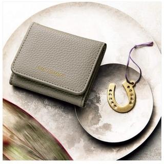 アーバンリサーチ(URBAN RESEARCH)のミニ財布 グレー(財布)