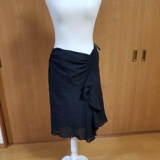 ベルメゾン(ベルメゾン)の千趣会 デザインスカート(ひざ丈スカート)