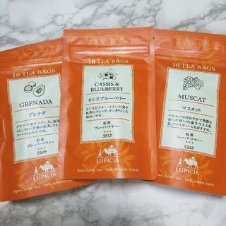 ルピシア(LUPICIA)の【ルピシア】フレーバードティー セット(茶)