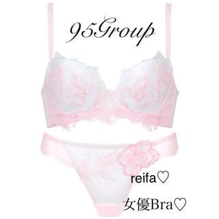 ワコール(Wacoal)のシシー♡サルート♡新品♡ブラ♡ソング♡セット♡M♡95(ブラ&ショーツセット)
