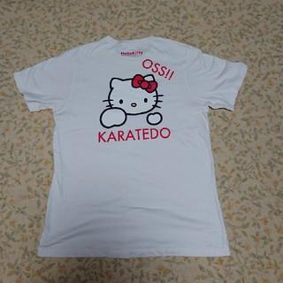 ハローキティ(ハローキティ)の空手Tシャツ・チャンプOSS!・ハローキティ(相撲/武道)