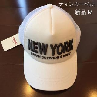 ティンカーベル(TINKERBELL)の最後の値下げ ティンカーベル 今期新品 メッシュキャップ帽子 日よけ(帽子)
