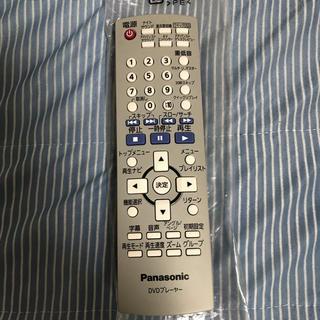パナソニック(Panasonic)のパナソニックDVDリモコン(DVDプレーヤー)