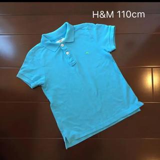 エイチアンドエム(H&M)の最後の値下げ H&M ポロシャツ 水色 110cm(Tシャツ/カットソー)