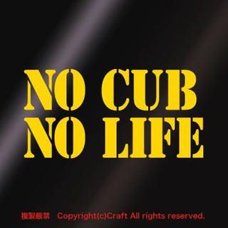 NO CUB NO LIFE/ステッカー(10×5/黄)(ステッカー)