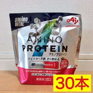 味の素 - ★特価★アミノプロテイン カシス味 30本