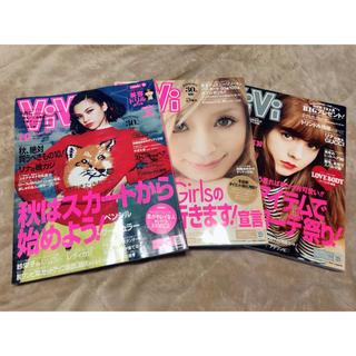 講談社 - 【雑誌】ViVi 13年10月号〜14年1月号