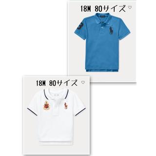 Ralph Lauren - ラルフローレン ポロシャツ2枚セット 18M 新品