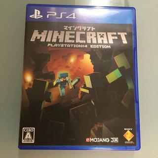 PlayStation - Minecraft :PlayStation4 Edition マインクラフト