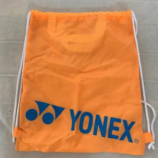 ヨネックス(YONEX)のヨネックス ナップサック(バッグパック/リュック)