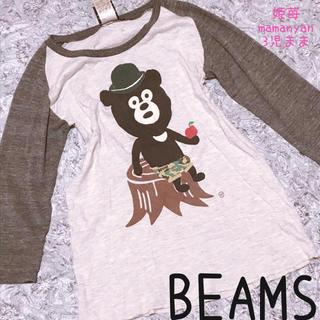 ビームス(BEAMS)のワンダーベア♡ラグラン♡インスタ映え♡リアル映え♡カジュアル♡おしゃれ♡トレンド(Tシャツ(半袖/袖なし))