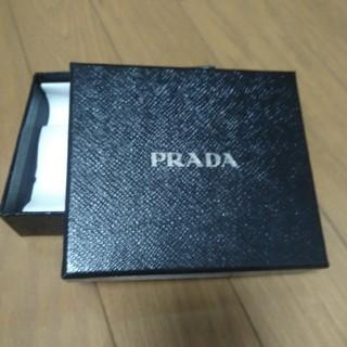 プラダ(PRADA)のPRADA 箱(その他)