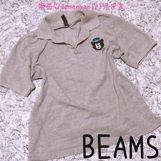 ビームス(BEAMS)のワンダーベア♡ポロ♡インスタ映え♡リアル映え♡カジュアル♡おしゃれ♡トレンド♡(Tシャツ(半袖/袖なし))